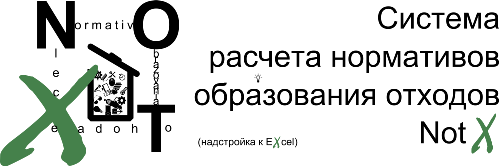 http://ecols.ucoz.ru/NotX/NotX_logo3.png